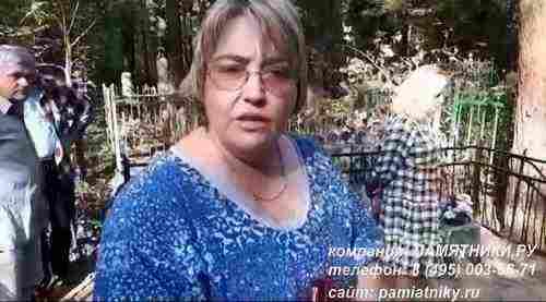 Памятники.ру видео отзывы Щербинка