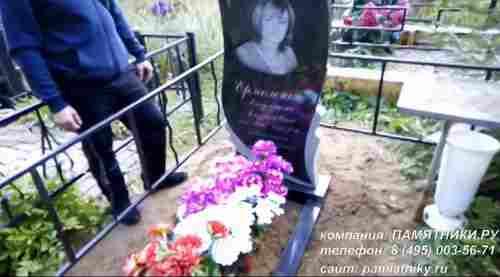 Памятники.ру видео отзывы Кашира