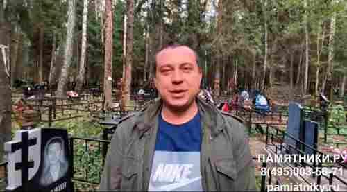 Памятники.ру видео отзывы метро Ленинский проспект