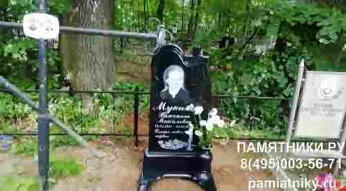 Памятники.ру видео отзывы метро Партизанская