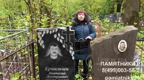Памятники.ру видео отзывы Москва